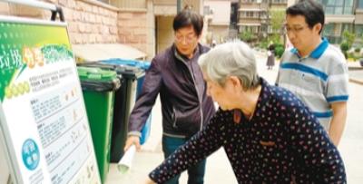 南院门社区宣传垃圾分类 投放收集