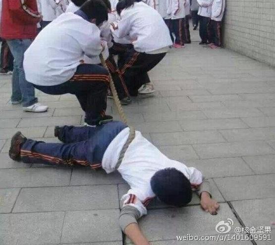"""每日轻松一刻:中国男人""""那方面""""不行!图片"""