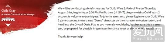 《激战2》美服新资料片压力测试 9月22日正式上线