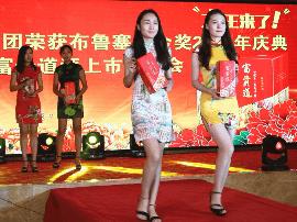 周易文化会影响中国白酒吗?