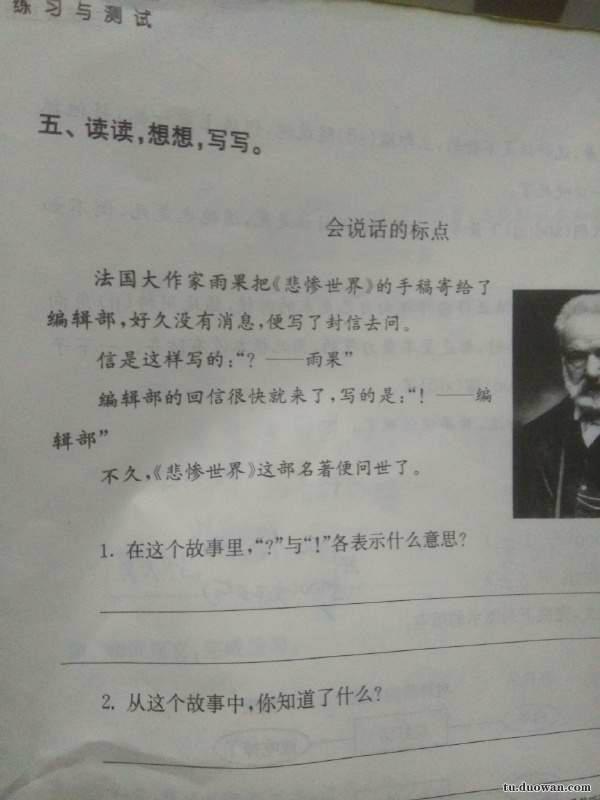 轻松一刻2月11日:阅读本文,你就能让领导下不来台