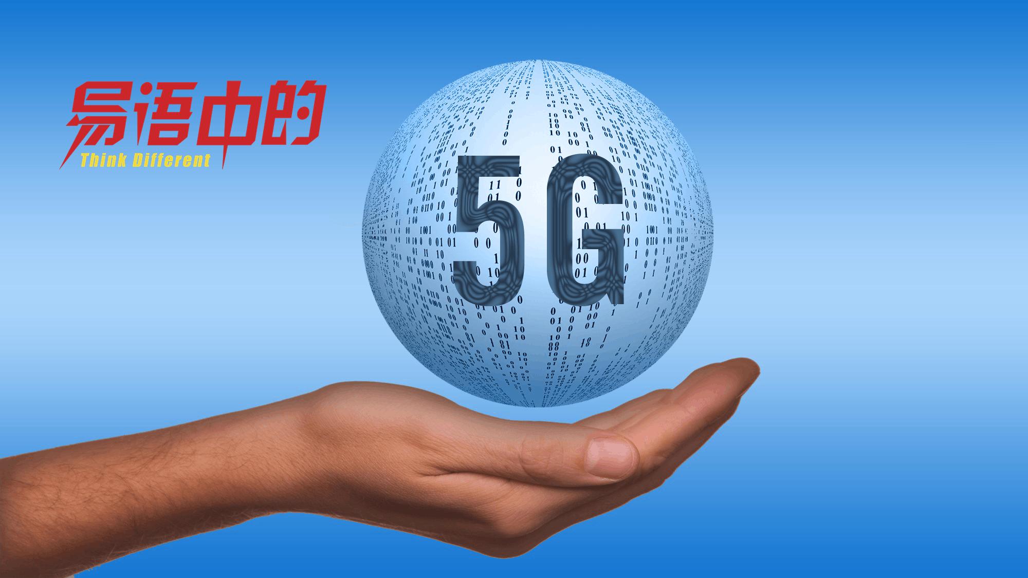 华为主推的Polar码为什么输掉了5G第一仗?