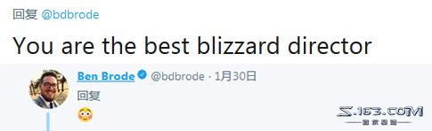 炉石总监BB的平衡补丁引不满 星际玩家:你可能不知道大围巾