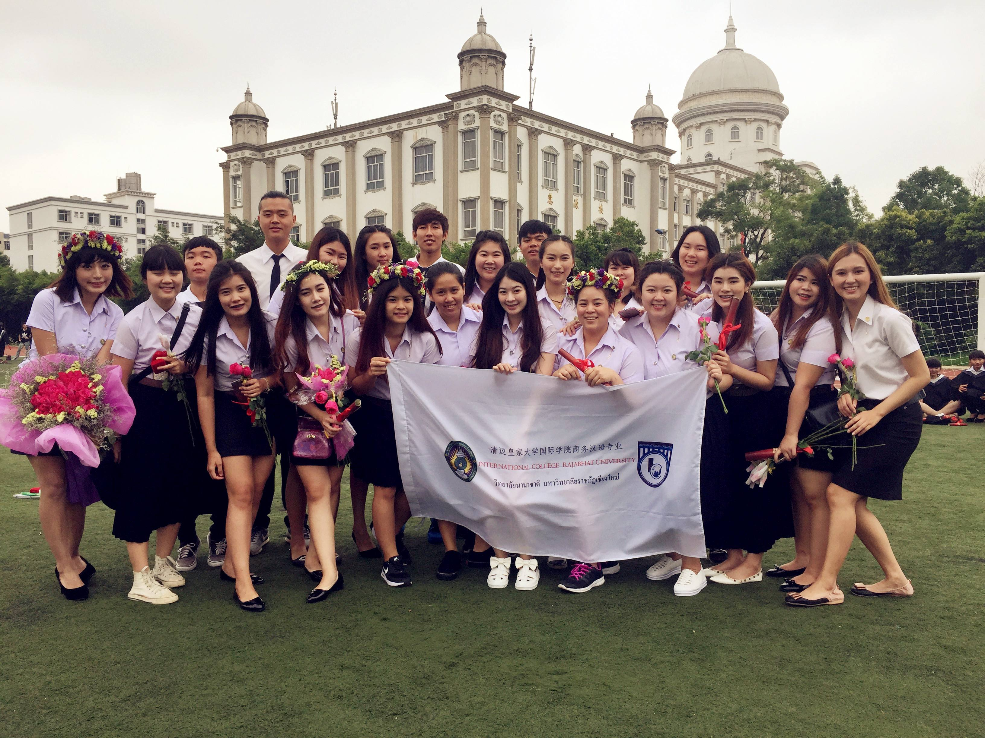 泰国买房附加值:被忽略的泰国教育