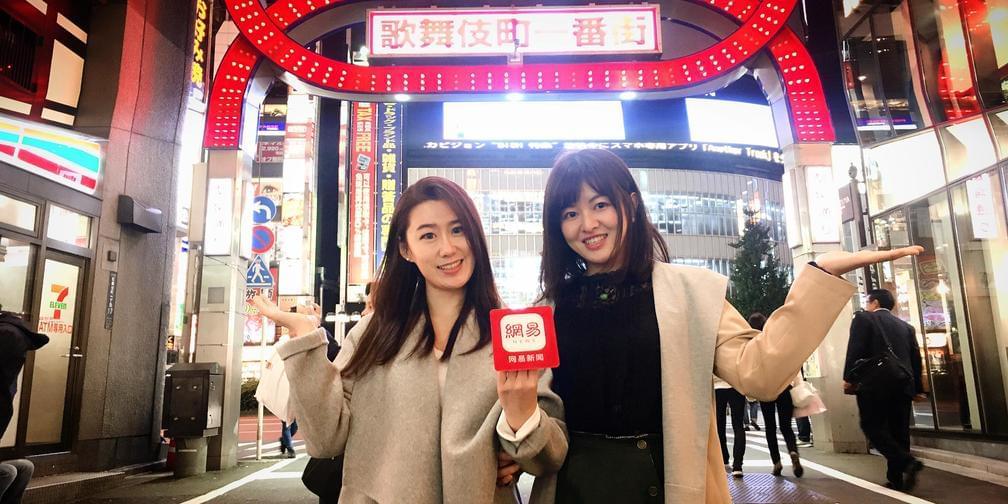 上车!老司机带你夜访新宿歌舞伎町