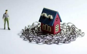 房产税能否调控中国房价? 美媒称此举或重塑市场