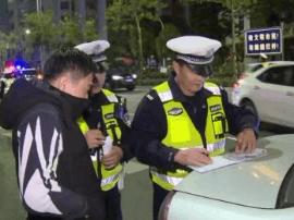 """阳东交警夜抓""""醉猫"""" 3位老司机被查"""