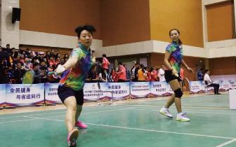 河北省第十五届运动会群体组羽毛球赛5日开