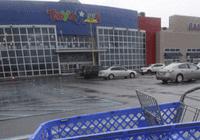 玩具反斗城破产折射互联网经济对传统零售业冲击