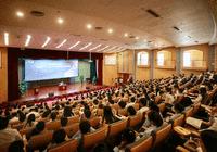 """三亚学院成立海南省首个""""习近平新时代中国特色社会主义思想大学生学习研究会"""""""