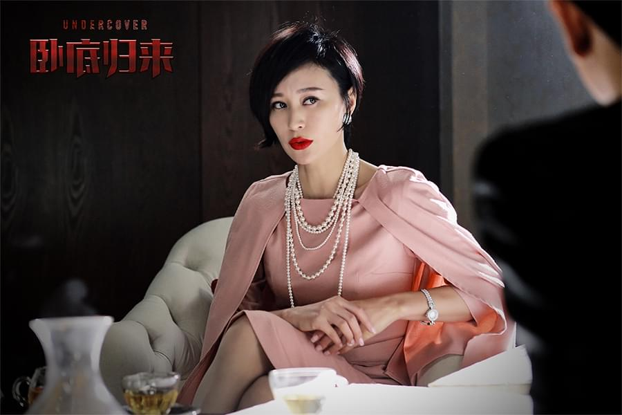 """""""卧底归来""""杨雨婷身手堪比特工 越贵妃惊变女毒枭"""