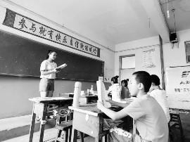 山西师大8名同学赴孝义东许村进行支教