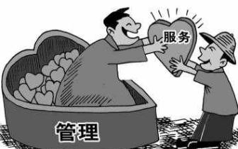 桂林市领导到叠彩、秀峰两区开展盘活资产等调研指导