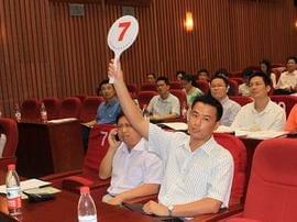 北京土拍市场沦为巨头的盛宴 中小房企抱怨汤都喝不上
