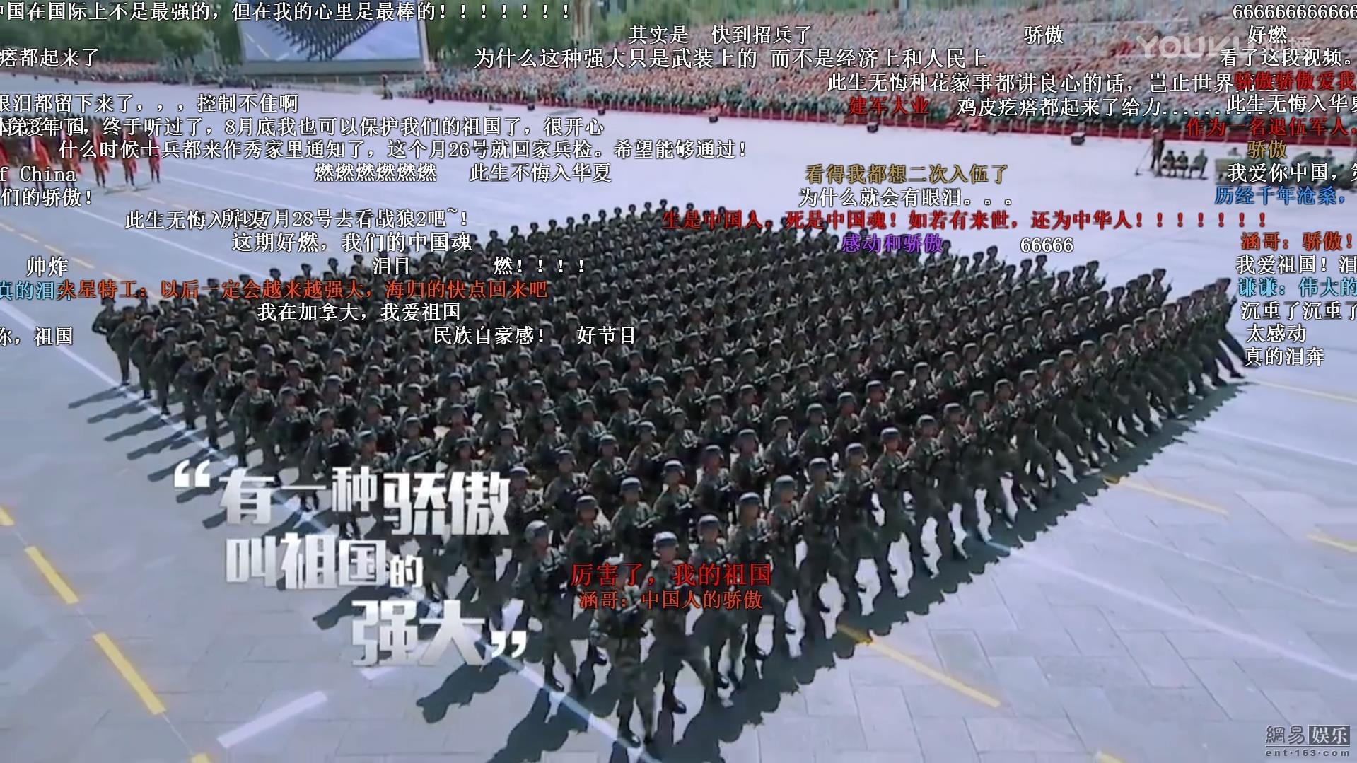 《火星》武警战士帅气亮相 中国力量引集体表白