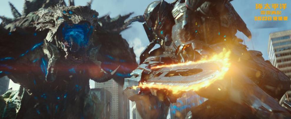 《环太平洋2》曝海报 机甲怪兽开战在即