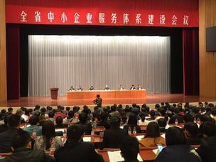 """2017年河南省532家优质中小企业 """"入库"""""""