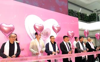 EVERLOVE爱的世界第100店入驻漯河引发消费者追捧