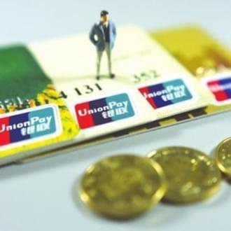 央行整肃银行卡收单市场秩序