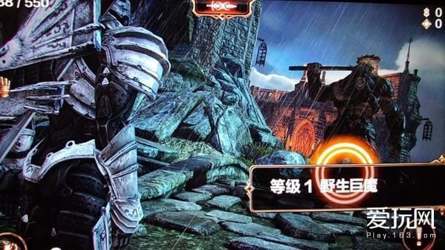 Infinity-Blade-Saga_05_950x534