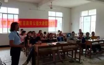 英德市妇联开展首场家庭教育大讲堂进村(社区)活动