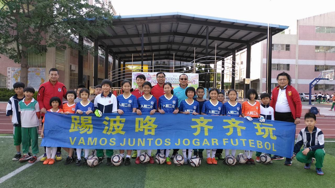 广东超级杯热力大增 白云杯足球赛开辟第二赛区