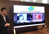 索尼CES电视新品开始在国内发售,85吋54999元