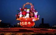 """回顾过去10年国庆""""大花篮"""""""