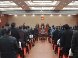 随县举行公开宣判大会