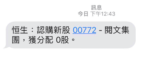 屏幕快照%202017-11-08%2000.07.11.png