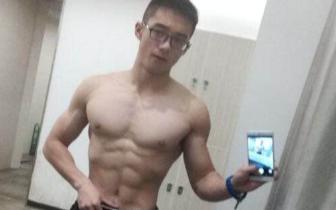 未满18周岁小伙 练出一身肌肉八块腹肌