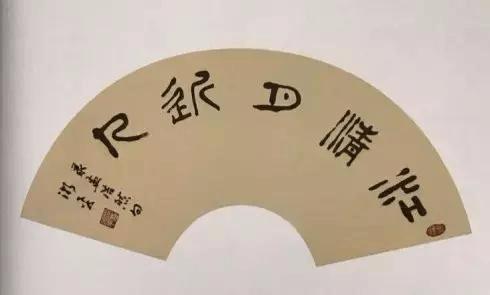 读梁潮平先生的书法艺术:打开一扇旷达的书法之窗