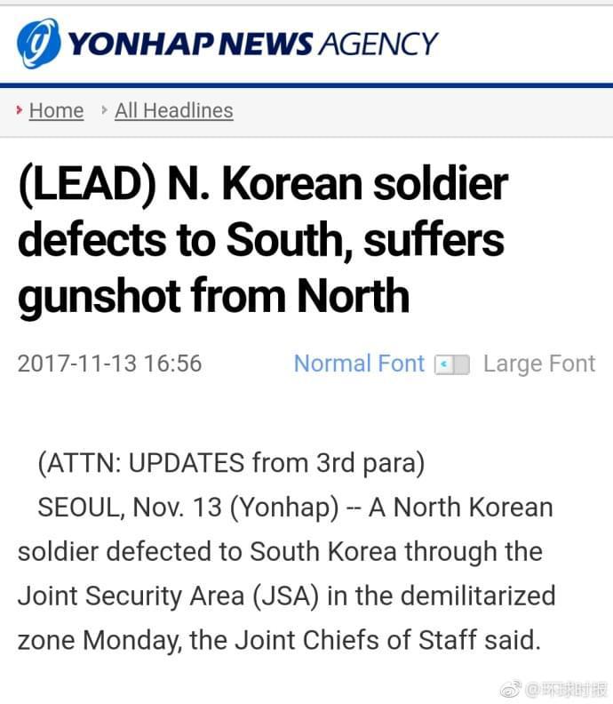 韩军方:一名朝鲜士兵试图叛逃投韩 遭朝军枪击