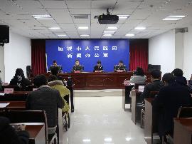 运城市政府召开冬春火灾防控工作新闻发布会