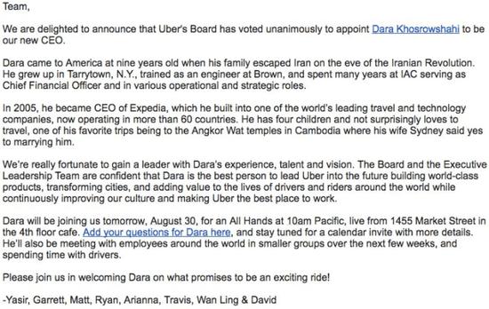 面对分裂的董事会 走马上任的Uber新CEO如履薄冰
