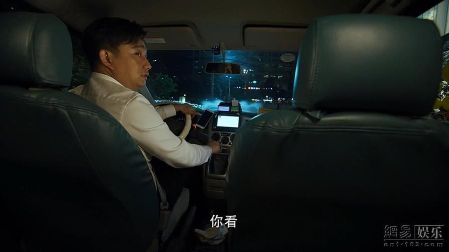 《极限挑战》第三季黄磊张艺兴宣传片上线