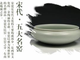 来广东省博物馆听宋代五大名窑的故事