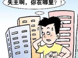 公交司机刘国华:拾金不昧 及时归还外地失主钱包