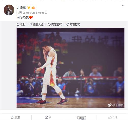 屡遭干翻!深圳队功臣4字勉励 网友:杜锋选你没错