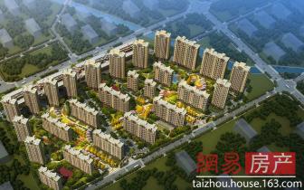 椒江区恒大·城市天地一期房源在售,均价13500-14500元/平