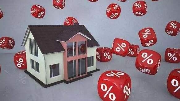 别让房贷捆绑人生 买房贷款年限未必是越长越好