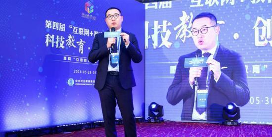 """100课堂出席第四届""""互联网+教育""""创新周精彩启幕"""