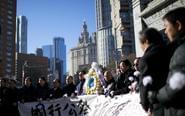 华人悼念南京大屠杀同胞