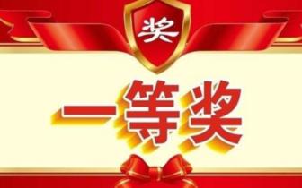 山西省健身气功大赛长治团体项目荣得4个一等奖