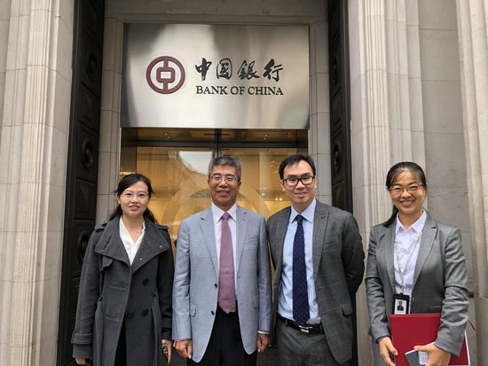 金吉列留学出访中国银行英国支行 | 英国发现之旅