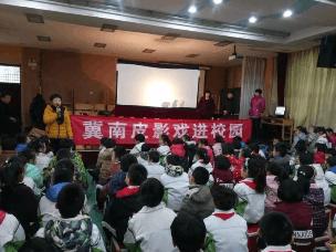 """邯郸:传统文化进校园 """"皮影""""艺术浸童心"""
