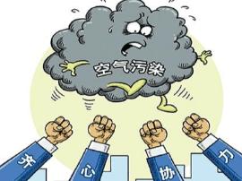 运城市副市长陈竹琴督察闻喜县大气污染整治工作
