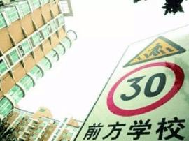 买了学位房就是地段生?广州公布小学初中入学攻略