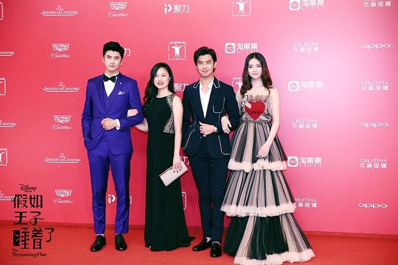 陈柏霖亮相上海电影节 《假如王子睡着了》引期待