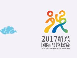 绍兴水陆国际双马金秋开赛 总奖金高达50万